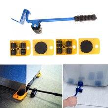 For 100Kg/220Lbs Elevator Heavy Professional Roller Moving Tool Set Wheel Bar Mover Slider Transport Tool Vehicle