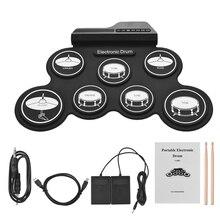 Компактный размер USB рулонный кремниевый барабанный набор цифровой набор электронных ударных 7 барабанных колодок с барабанные палочки, ножные педали для начинающих