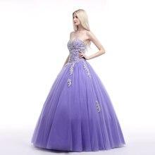 Винтаж с кружевными аппликациями сладкий 15 бальное платье фатиновой
