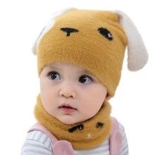 Детский зимний теплый шарф, шапка с принтом собаки из мультфильма, Детские шарфы с воротником, шейный платок, головной убор, Новинка
