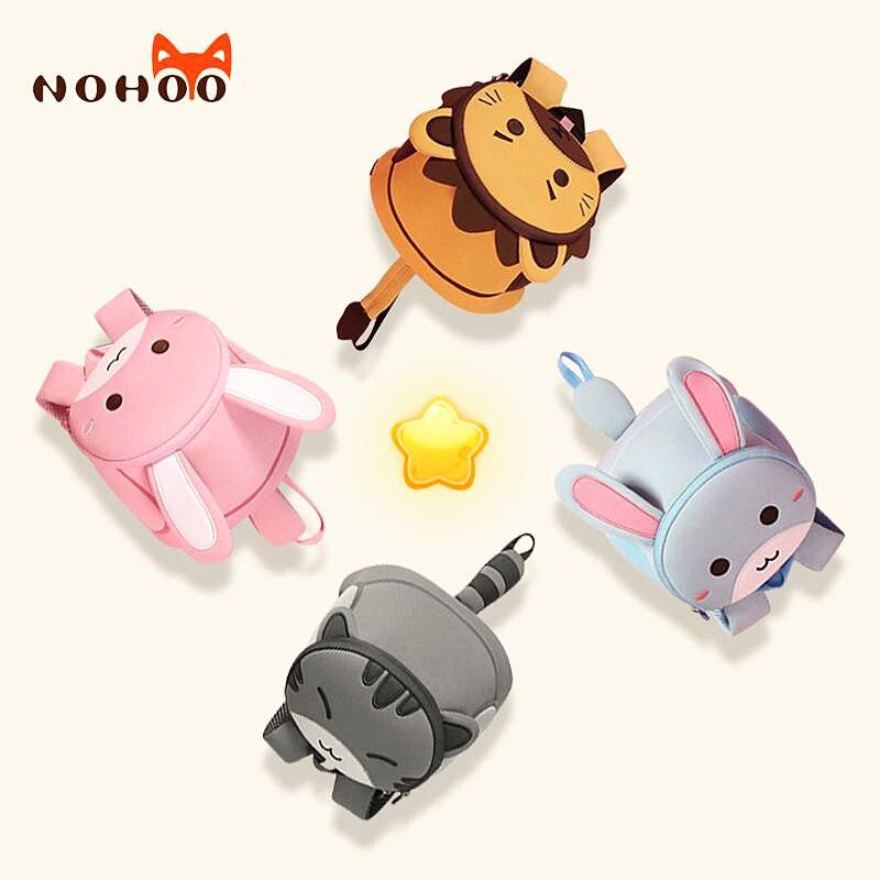 NOHOO 3D School Bags For Girls Boys New Kids Bag Randoseru High Quality Kindergarten Backpack Sac A Dos Enfant Mochila Escolar