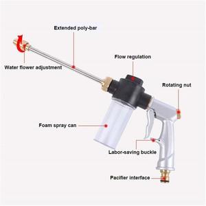 Image 3 - Espray de agua a alta presión pistola de lavado de coche de wWasher jardín manguera boquilla de aspersión de espuma pistola de agua para limpieza de aluminio durable