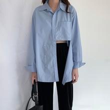 Mooirue Womens Tops And Blouses Irregular Harajuku Streetwear Loose Casual Korean Style Button Vintage Boyfriend Shirts