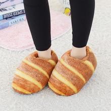 лучшая цена Yummy Funny Bread Shape Women Men Slippers Winter Warm Indoor Shoes Plush Home Slippers Soft Bottom Bedroom Floor Slippers