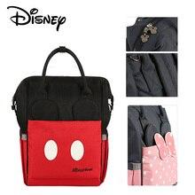 Disney Baby cartoon Minnie Tasche Mama Kinderwagen mom Fütterung Windel rucksack Pflege biberon Isolierung Reisetasche 20-35L Nass windel tasche
