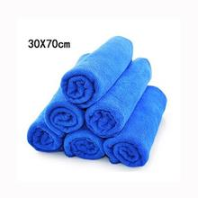 Microfiber Cloth Cleaning-Towel Auto-Wash Car 6pcs Dry Soft Wholesale 30--70cm