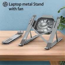 Azimiyo подставка для ноутбука с охлаждающим вентилятором складной