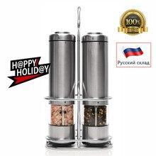 コショウミル電動ペッパーグラインダー塩ミル2個金属スタンドledライト研削ツール自動用キッチンツール