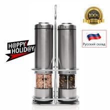 Moinho de pimenta moedor de pimenta elétrica moinho de sal 2pcs com suporte de metal led luz moagem ferramenta moinhos automáticos para ferramentas cozinha