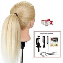 """2"""" настоящие человеческие волосы Парикмахерская тренировочная головка для причесок кукла волосы завивка голова-манекен для практики+ зажим манекен кукла"""