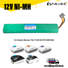 PALO 12V Ni MH Battery 4500mAh Battery For Neato Botvac 70e 75 D75 80 85 D85 Vacuum Cleaners Rechargeable Batteries