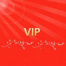Link do wysyłki VIP dla Shelton Powell tanie tanio