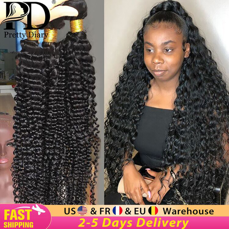 Weave Bundles Remy-Hair Water-Wave Curly 100%Human-Hair 40inch 28 30-32 34