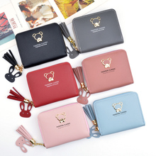 Japanese and Korean version of simple leather small wallet cute bear zipper female student short coin purse mini wallet