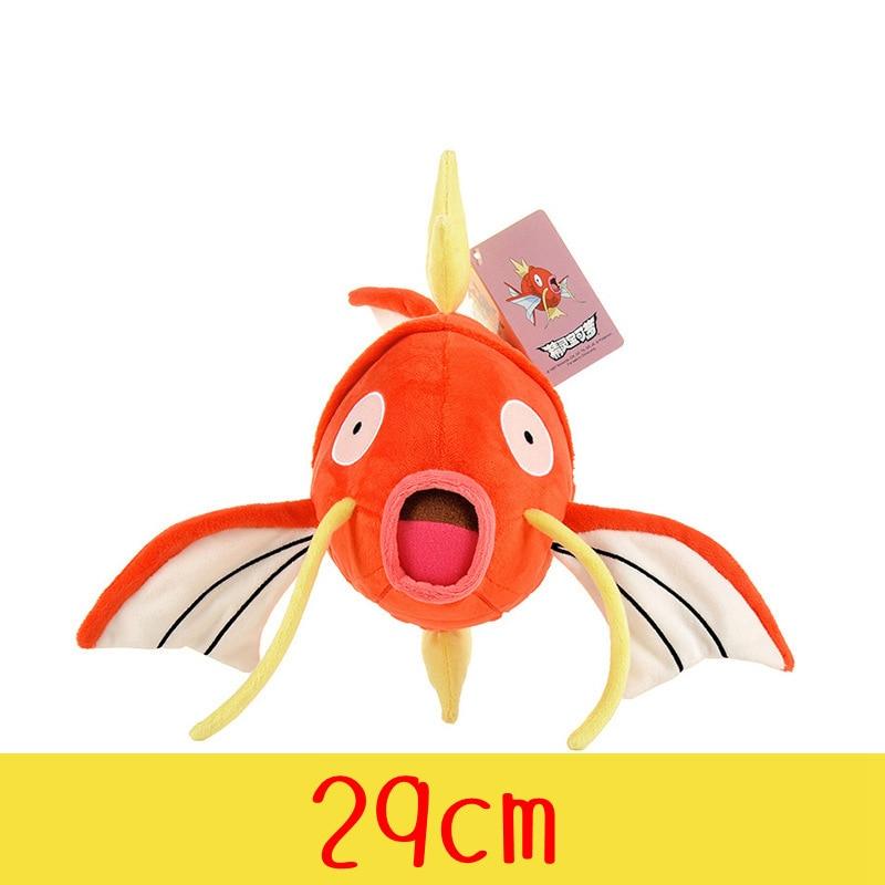 29CM Magikarp