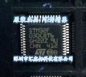 цена на 10pcs/lot STM32F030C8T6