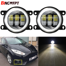 1pair Car H11 LED Fog Light For Ford Fiesta VI Hatchback 2008 2015 Daytime Running Light 12V For Ford EcoSport 2013 2014 2015