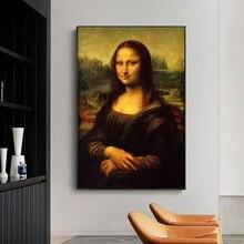 Affiche sur toile de Portrait avec sourire de Mona Lisa, peintures classiques de Vinci, imprimés d'art célèbres pour salon, décoration de maison