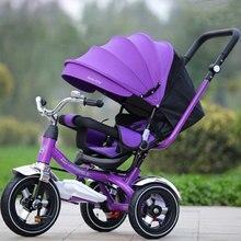 Детский трехколесный велосипед 3 в 1, плоская Лежащая детская коляска, трицикл, регулируемое поворотное сиденье, складная детская коляска с зонтиком