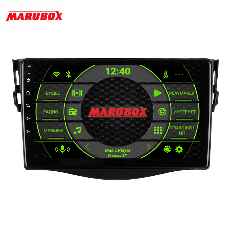 Marubox 10A966PX5 DSP, 64 GB Штатная radio tape recorder for Toyota Rav4, Vanguard 2005-2013, 10 IPS screen, Android 9.0