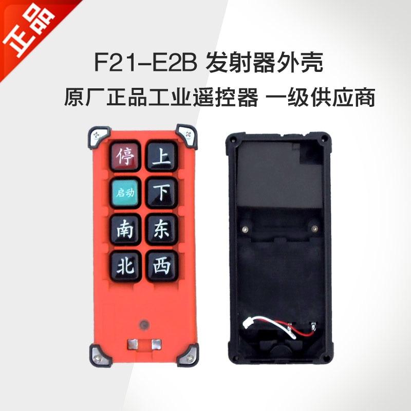 Original Crane Wireless Remote Control Shell F21-e2b Transmitter Receiver Handle Shell