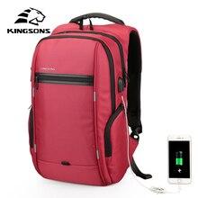 Kingsons外部usb充電13.3 15.6 17.3インチ防水ノートパソコンのバックパック男性女性旅行バックパックの学生バッグ