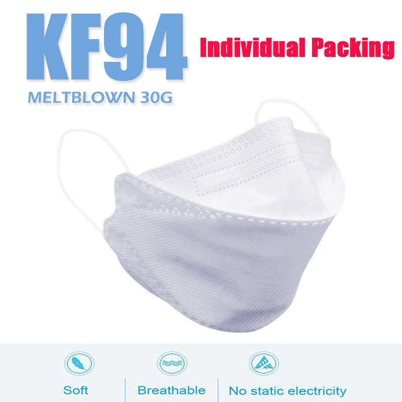 50pcs Kf94 마스크 Face Masks 4 Layer Non-woven Anti Dust Protective Masks Mouth Nose Covers Dustproof KF94 Mask Individual Packing