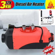 Дизельный Обогреватель воздуха honhill 12 В 3 кВт стояночный