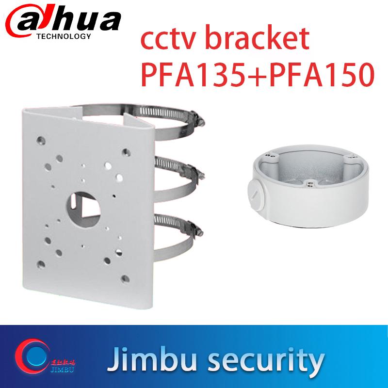 dahua bracket PFA150 +PFA135 Pole Mount Bracket Aluminum Pole Mount Bracket Neat &  bullet camera support Water-proof
