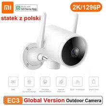 Умная наружная камера глобальная версия Xiaomi 2K 1296P с углом обзора 270 градусов, водонепроницаемая IP-камера с ИИ-обнаружением человекоида, Wi-Fi и ...