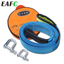 Car Tow Strap Racing Auto Winch Rope Nylon 5M 8Tons recovery Towing cable Strap Belt Heavy Duty Off Road Accessories Metal Hooks cheap EAFC CN(Origin) nylon steel 1 1kg Car Tow Strap Rope