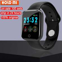 I5 Smart Watch men Heart Rate Monitor Fitness Tracker Pedometer Call Reminder Sports IP67 Waterproof women Smartwatch Bracelet(China)