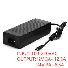 Адаптер питания AC 110 В/220 В к DC 12 В 24 В трансформатор освещения 2.5A 3A 4A 5A 6A 7A 8A 10A 12.5A Светодиодная лента адаптер питания