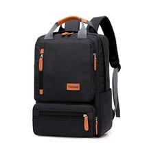 Мужской рюкзак для ноутбука школьный ранец мужчин дорожная сумка