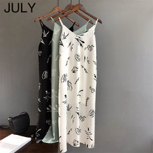 купить JULY Summer 2019 Women Tank Dress Casual Stripe White Green Black Long Camisole Slim Women Beach Cami Dress онлайн