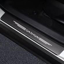 Car LOGO Door Threshold Stickers For Nissan Qashqai Car Carbon Fiber Sticker 4pcs/set Door Sills Protector Decals Accessories