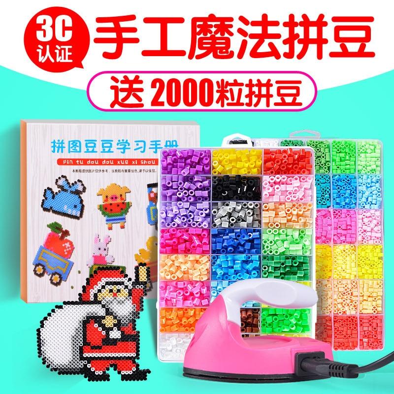 Pinpindoudou Handmade DIY Beaded Bracelet Set Children Bean Puzzle Boys And Girls Pixel Jigsaw Puzzle Educational Toy