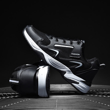Baideng Ultra Light Running Shoes for Men Summer Sports