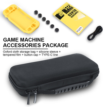 Набор аксессуаров для nintendo Switch Lite, сумка для хранения, протектор экрана для nintendo Switch 5 в 1, портативные игровые аксессуары