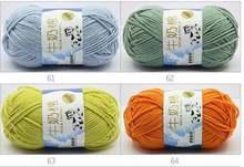 50grams/Set Milk Cotton Crochet Yarn Anti-Pilling Fine Quality Hand Knitting Thread For Cardigan Scarf Hat Sweater Doll ZD