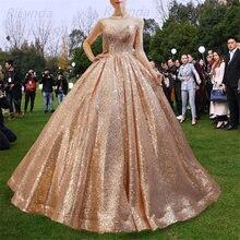 Vestidos de 15 anos бальное платье из тюля с бусинами пышные