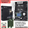 HUANANZHI X99-TF płyta główna z procesor Xeon 2678 V3 SR20Z 2.5GHz REG ECC pamięci 64G(4*16G) 1866 części komputerowe DIY usługi