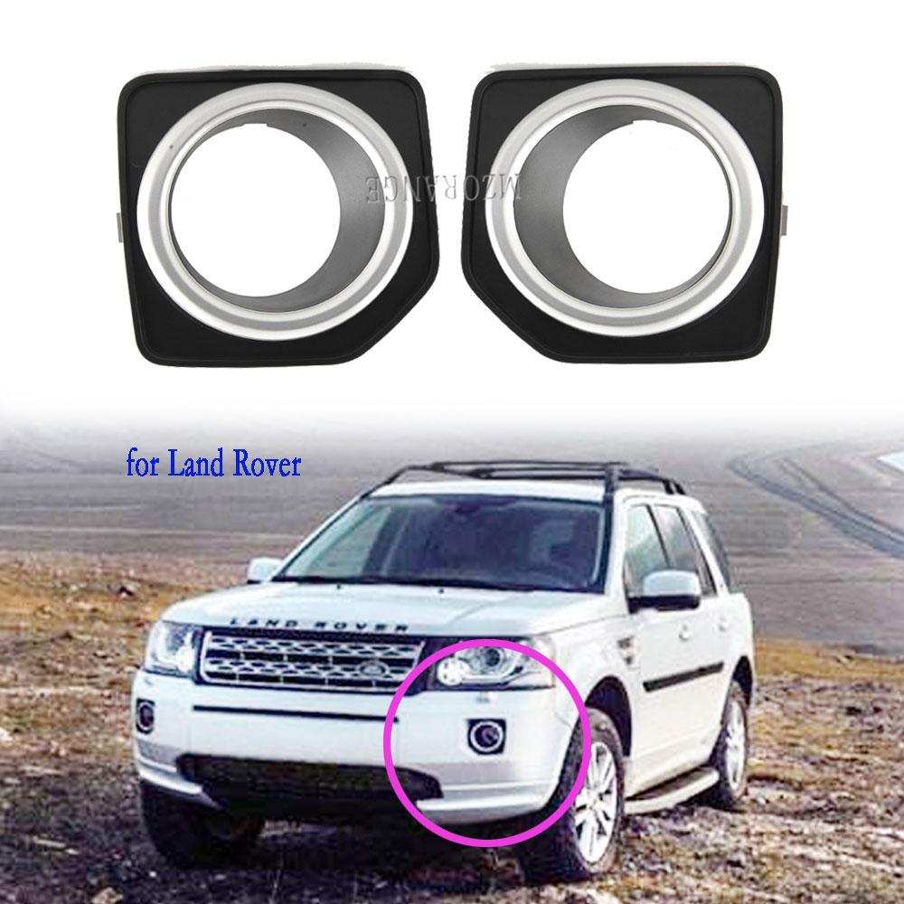 Туман светильник s для Land Rover Freelander 2 LR2 2013-2016 туман светильник крышка колпачок для гриля рамка Корпус СВЕТОДИОДНЫЙ фонарь светильник тумана с...