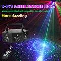 Классический RGB диско светильник вечерние показать лазерный проектор светильник s эффект лампы с контроллером Перезаряжаемые материалы на ...