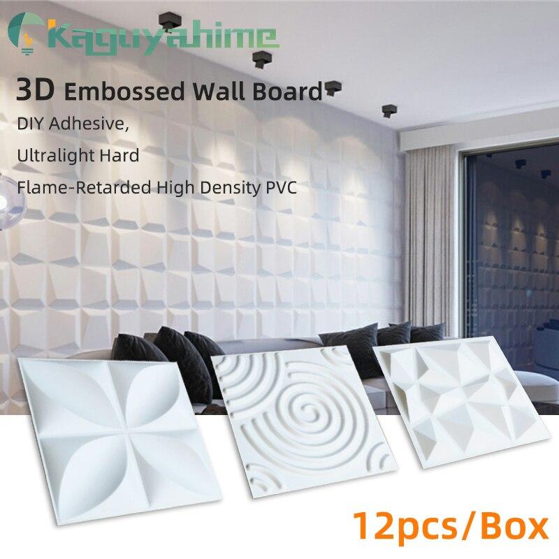 Kaguyahime 3D Self-Adhesive Wall Board Embossed Wall Panel 12pcs Stereoscopic Wall Stickers Ultralight Hard PVC Board Decor Wall