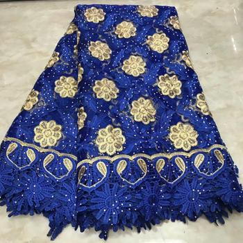 Latest royal blue French Nigerian Lace Fabrics High Quality Tulle African Lace Fabric FYIN1216. Wedding Stones French Tulle Lace
