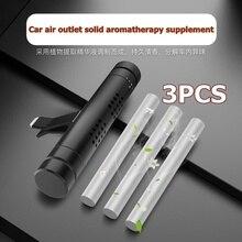 3 шт. автомобильный твердый ароматерапия добавки автопарфюм Автомобильная аксессуары освежитель воздуха