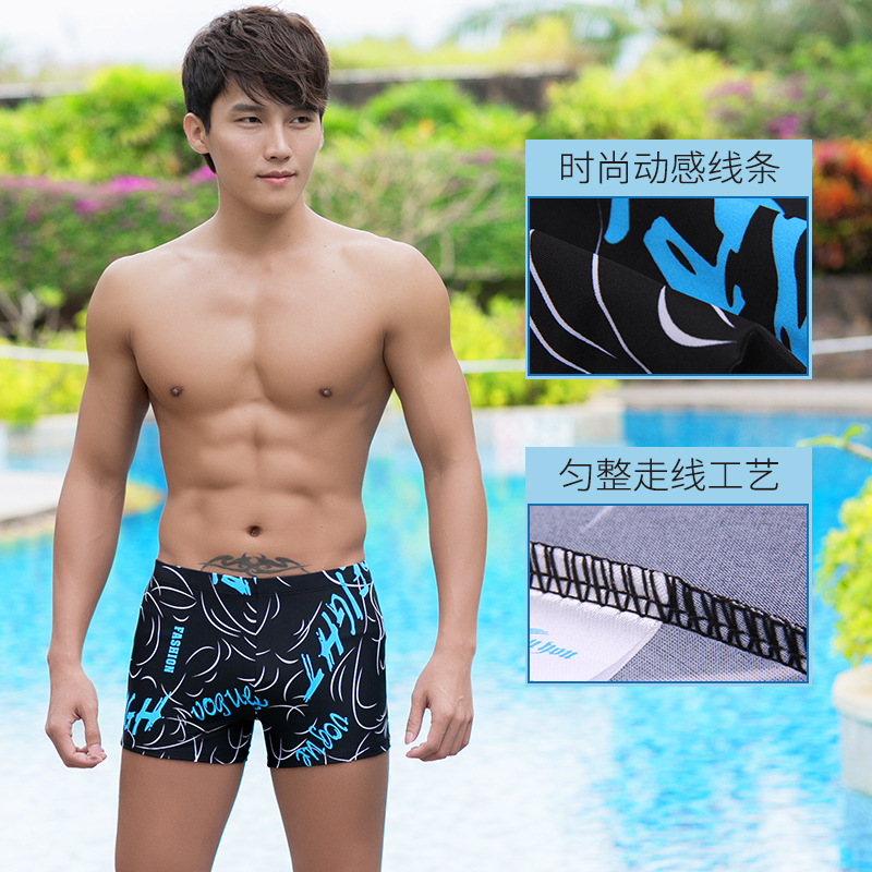 Swimming Trunks MEN'S Boxers Elasticity Short Bubble Hot Spring Holiday Quick-Dry Sports Breathable Waterproof Shark Skin Combo