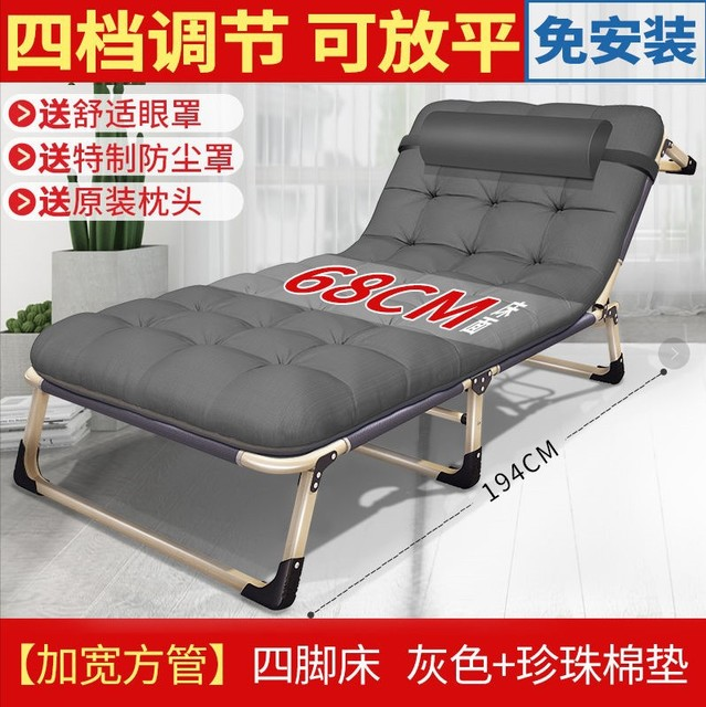 United Office Folding Bed Household Simple Lunch Break Bed Accompanying Bed Office Adult Nap Multifunctional Recliner