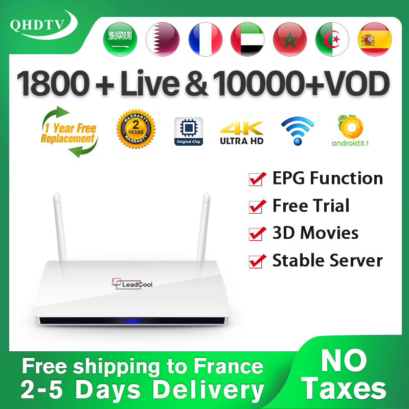 France Arabic IPTV Box Leadcool Android IP TV QHDTV 1 Year Subscription IPTV Belgium France Arabic IPTV French Germany Dutch